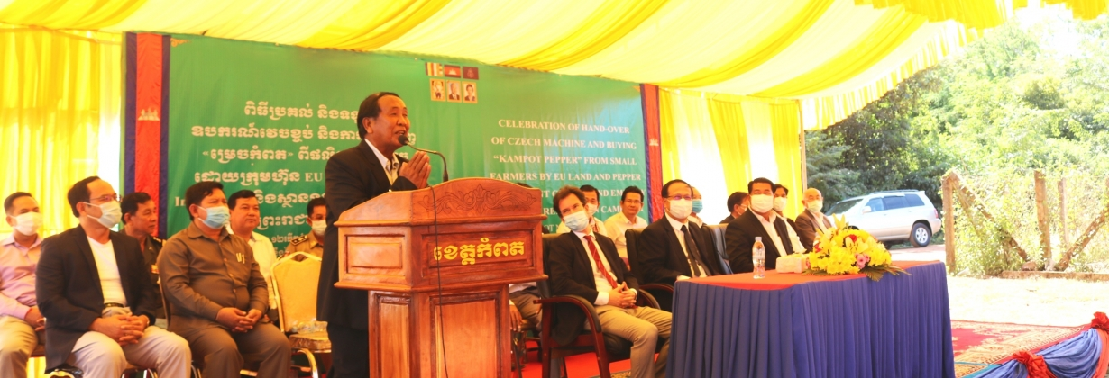 Welcome speech of Mr. NGUON Lay, President of KPPA