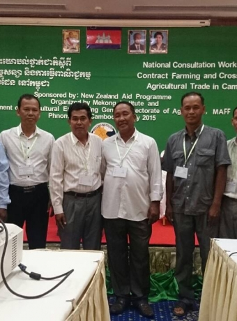 KPPA's executive committee in national consultation workshop on CF and cross border agricultural trade organized by MAFF