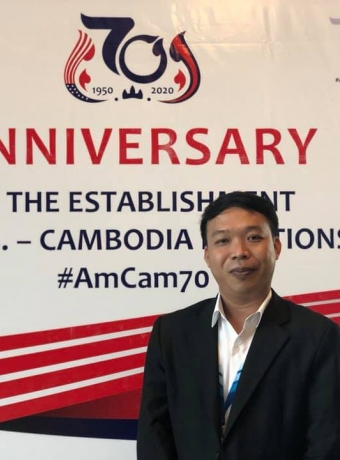 """KPPA in """"Business Opportunities in Cambodia's Agriculture Sector 2020"""" event at the Rosewood Hotel in Phnom Penh, Cambodia"""