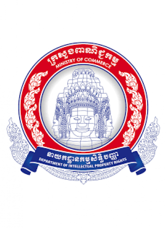 Department of Intellectual Property  Ministry of Commerce Cambodia