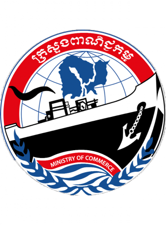 The Ministry of Commerce (MoC)